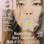 雑誌掲載★