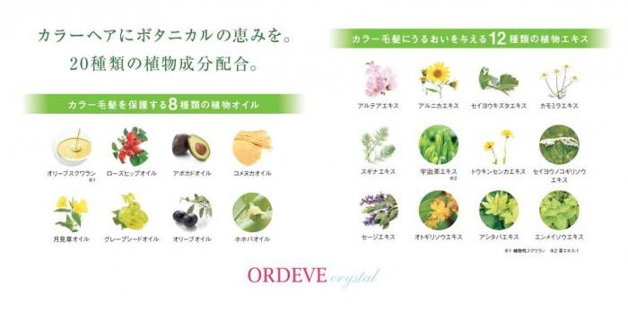 ordeve_crystal-3