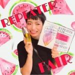 Aujuaキャンペーン☆残り3週間!!