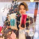 Aujuaキャンペーン☆受け渡しSTART!