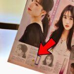 【N.オイル】VoCE5月号掲載中☆★