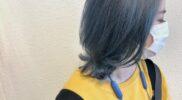 – ocean blue –